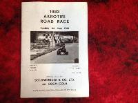 road_race_brochure_1983.jpg