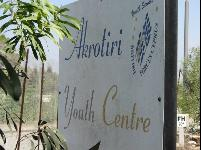 youth_centre_sign.jpg